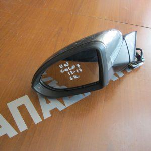 VW Golf 7 2013-2017 καθρεπτης αριστερος ηλεκτρικος  γκρι