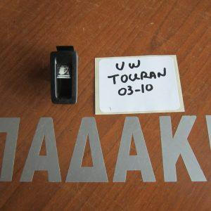 VW Touran 2003-2010 διακοπης παραθυρου πισω δεξιο