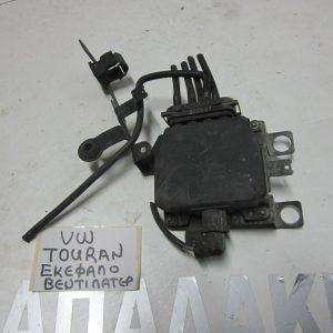 VW Touran 2003-2010 εγκεφαλος βεντιλατερ