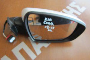 Kia Ceed 2012-2017 καθρεπτης δεξιος ηλεκτρικος  ασπρος