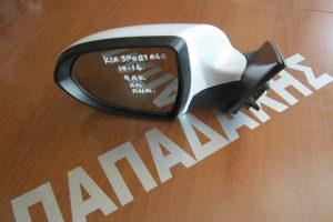 Kia Sportage 2010-2016 καθρεπτης αριστερος ηλεκτρικος με ανακλιση ασπρος