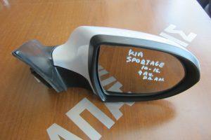 Kia Sportage 2010-2016 καθρεπτης δεξιος ηλεκτρικος με ανακλησι ασπρος