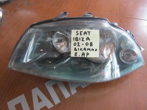 Φαναρι εμπρος αριστερο Seat Ibiza 2002-2008 δυλαμπο