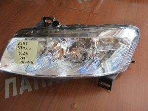 Φανάρι εμπρός αριστερό Fiat Stilo 2001-2006 3θυρο