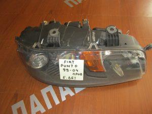 Φανάρι εμπρός δεξιό Fiat Punto 1999-2004 με προβολέα