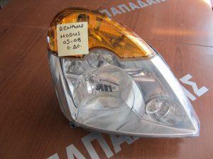 Φανάρι εμπρός δεξιό Renault Modus 2005-2008