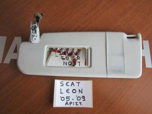 Αλεξήλιο αριστερό Seat Leon 2005-2009