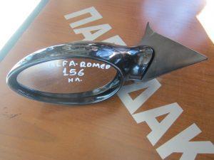 Alfa Romeo 156 1996-2007 καθρεπτης αριστερος ηλεκτρικος μπλε σκουρο