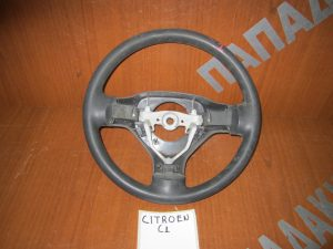 Citroen C1 2006-2012 βολάν τιμονιού