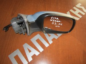 Citroen Xsara 2003-2006 καθρεπτης δεξιος ηλεκτρικος ασημογαλαζιο