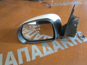 Fiat 500L 2012-2017 καθρεπτης αριστερος ηλεκτρικος ασπροσ
