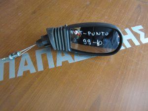 Fiat Punto 1999-2010 καθρεπτης δεξιος μηχανικος αβαφος