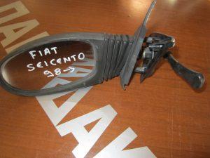 Fiat Seicento 1998-2007 καθρεπτης αριστερος μιχανικος αβαφος