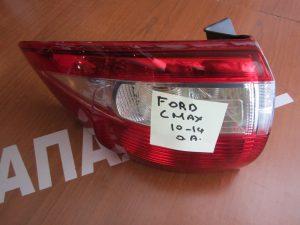 Ford C-Max 2010-2014 φανάρι πίσω αριστερό