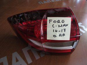 Ford C-Max 2014-2017 φανάρι πίσω αριστερό