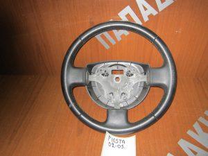 Ford Fiesta 2002-2006 βολάν τιμονιού δερμα