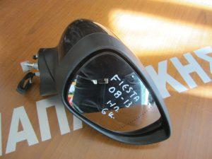 Ford Fiesta 2008-2013 καθρέπτης δεξιός ηλεκτρικός μολυβί