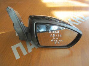 Ford Kuga 2012-2016 καθρέπτης δεξιός ηλεκτρικός μαύρος φως ασφαλείας