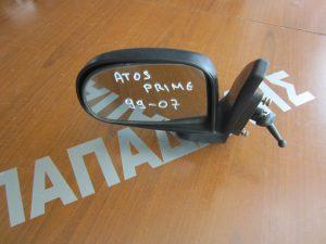 Hyundai Atos Prime 1999-2007 καθρεπτησ αριστερος  μηχανικος αβαφος