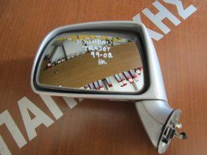 Hyundai trajet 1999-2008 καθρεπτης αριστερος ηλεκτρικος ασημι