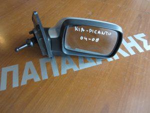 Kia Picanto 2004-2007 καθρεπτης δεξιος μηχανικος ασημι