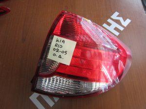 Kia Rio 2002-2005 5θυρο φανάρι πίσω δεξί