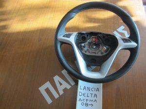 Lancia Delta 2008-2017 βολάν τιμονιού μαύρο δέρμα