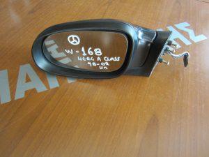 Mercedes A Class w168 1998-2002 καθρέπτης αριστερός ηλεκτρικός μαύρος