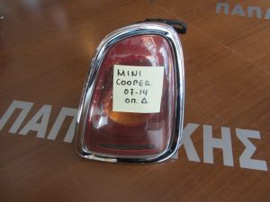 Mini Cooper 2006-2014 φανάρι πίσω δεξί