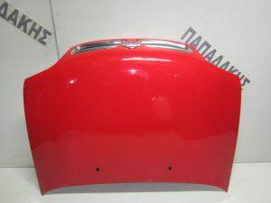 Nissan Micra K11 1998-2000 καπο εμπρος κοκκινο