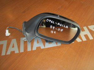 Opel Agila 1999-2008 καθρεπτης δεξιος ηλεκτρικος μαυρος