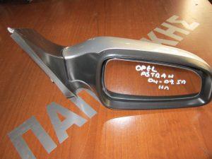 Opel Astra-H 2004-2009 5θυρο καθρεπτης δεξιος ηλεκτρικος ασημι