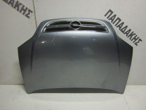Opel Zafira 1999-2005 καπό εμπρός γκρι
