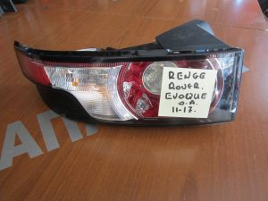 Range Rover Evoque 2011-2017 φανάρι πίσω αριστερό