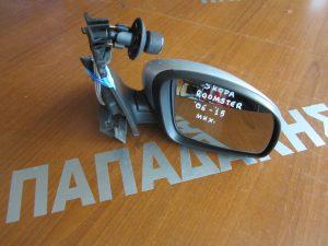 Skoda Roomster 2006-2015 καθρέπτης δεξιός μηχανικός ασημί