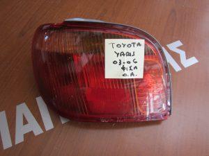 Toyota Yaris 2004-2006 φανάρι πίσω αριστερό με φίσα