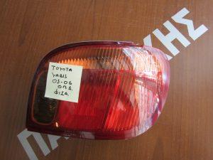 Toyota Yaris 2004-2006 φαναρι πισω δεξι με φισα