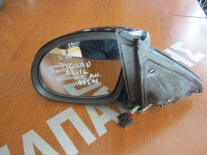 VW Tiguan 2007-2016 καθρέπτης αριστερός ηλεκτρικά ανακλινόμενος μαύρος φως ασφαλείας