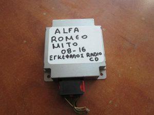Alfa Romeo Mito 2008-2016 εγκέφαλος ράδιο-cd