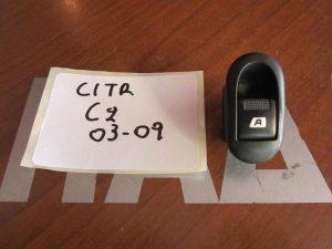 Citroen C2 2003-2009 διακόπτης ηλεκτρικός παραθύρων εμπρός δεξιός