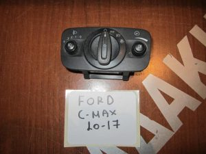Ford C-Max 2010-2017 διακόπτης φώτων ταμπλώ