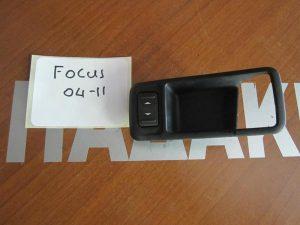 Ford Focus 2004-2011 διακόπτης ηλεκτρικός παραθύρων εμπρός δεξιός