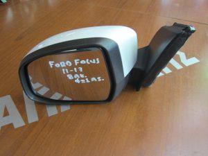 Ford Focus 2011-2017 καθρέπτης αριστερός ηλεκτρικός φως ασφαλείας άσπρος