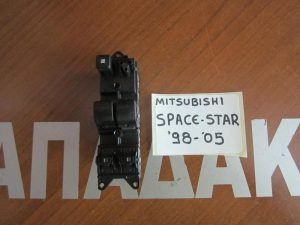 Mitsubishi Space Star 1998-2005 διακόπτης ηλεκτρικός παραθύρων αριστερός 2πλός