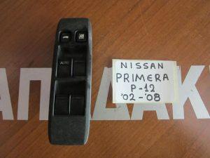 Nissan Primera P12 2002-2008 διακόπτης ηλεκτρικός παραθύρων αριστερός 4πλός
