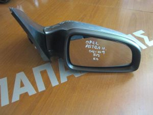 Opel Astra H 2004-2009 5θυρο καθρέπτης δεξιός ηλεκτρικός γκρί