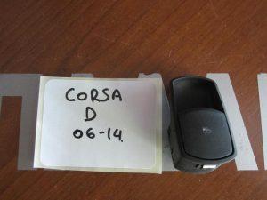 Opel Corsa D 2006-2014 διακόπτης ηλεκτρικός παραθύρων εμπρός δεξιός