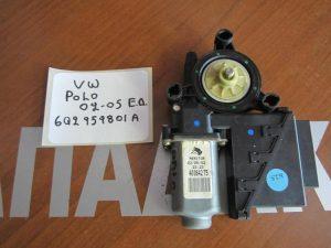 VW Polo 2002-2005 μοτέρ ηλεκτρικών παραθύρων εμπρός δεξιό (ΚΩΔ:6Q2959801A)