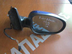 Fiat Bravo 2007-2014 καθρέπτης δεξιός ηλεκτρικός μπλε