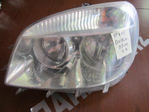 Fiat Doblo 2005-2010 φανάρι εμπρός αριστερό